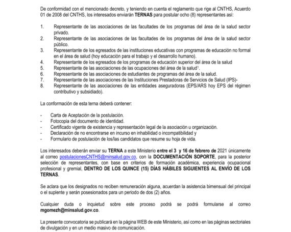 Convocatoria Consejo Nacional de Talento Humano en Salud 2021-2023